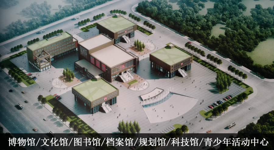 通榆县六馆一中心(博物馆、文化馆、图书馆、档案馆、规划馆、科技馆、青少年活动中心)