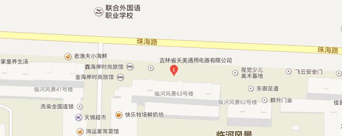 地址.jpg